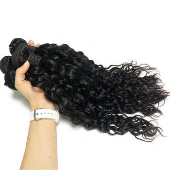 "Ali FumiQueen Brazilian Water Wave Hair Bundles 12""-26\"" Natural Color Non-Remy Human Hair Weave Bundles 4Pcs/Lot Free Shipping"