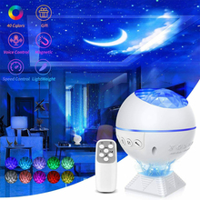 3 in 1 LED Starry Sky Projector Night Light Colorful Rotate Galaxy Lamp Projector Star Moon Light Kids Baby Gift Bedroom Decor