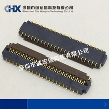 FH26-45S-0.3SHW  spacing 0.3mm 45PIN clamshell under the HRS original connector цена