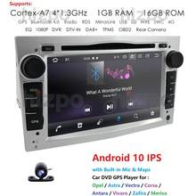 2 Din Car DVD Player Android 10.0 navi autoradio stereo for Vauxhall Opel Astra H G J Vectra Antara Zafira Corsa GPS mirror link(China)