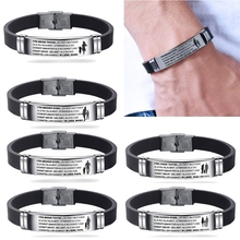 Cuff Bracelets Engraved-Gifts Wife Inspirational Jewelry Daughter 1-Pc German Husband