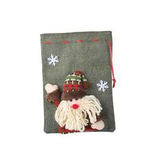 Cute Christmas Gift Bags Candy Bag Santa Claus Snowman Elk Doll Drawstring Tree Hangings Kids Xmas