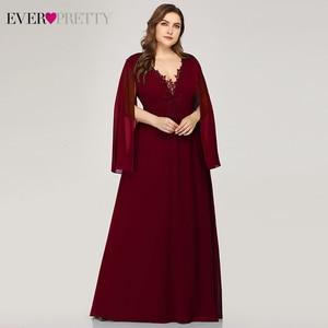 Image 2 - 플러스 사이즈 그린 이브닝 드레스 EZ07948 a 라인 v 넥 아플리케 우아한 여성 공식 드레스 파티 Abendkleider
