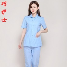 The New Beauty Salon Work Clothes And Pants Suit Beautician Medical Clothing Three Colors Are Excellent