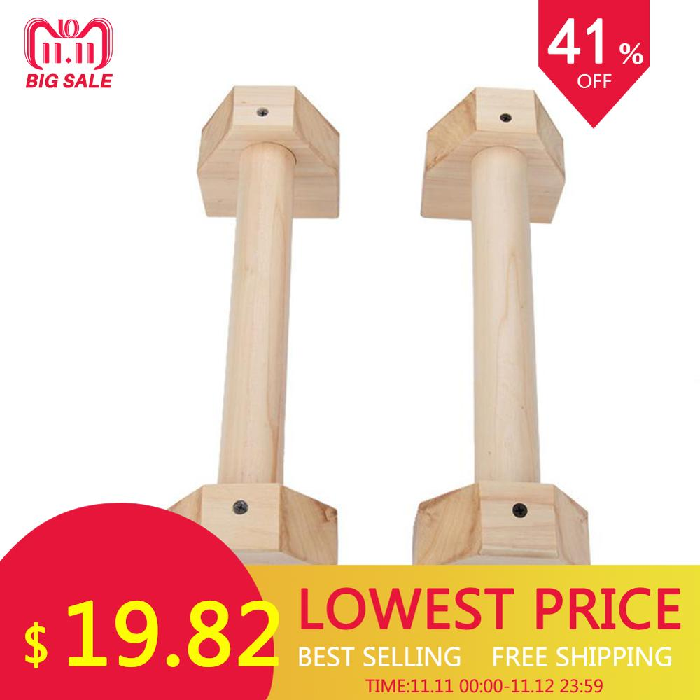 Fitness Equipment H Shaped Environmental Wooden Calisthenics Handstand Personalized Parallel Bar Double Rod Push-Up Stand