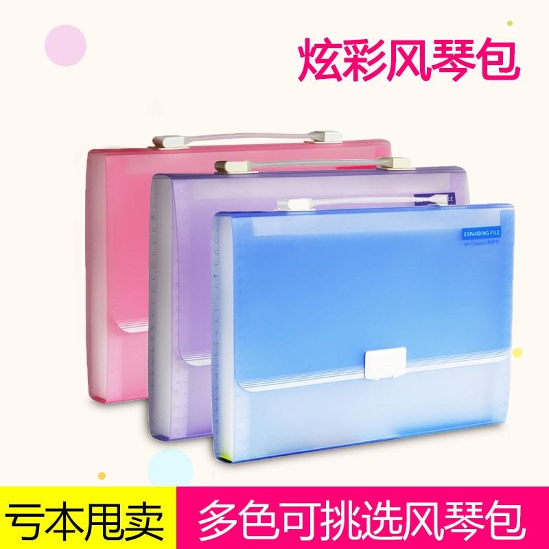 5564 Organ Pack A4 Bill Bao Bao Wen Bao 12 Layer Organ Package File Package File Folder  File Organizer