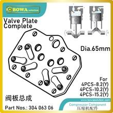 65 мм пластина клапана в комплекте предназначена для 12м3/ч цилиндра рецидивирующих компрессоров, соответствующие 4PCS-12.2(Y) и других моделей