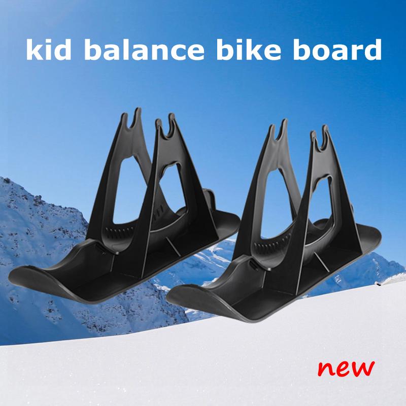 Tabla de bicicleta de equilibrio para esquiar, Scooter, Snowboard para niños, equipo de bicicleta para niños