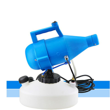 Automatic Disinfectant Spray Machine 4.5L 220V ULV Mist Duster Electro Sprayer  For Viruses Killers Garden Sprayer