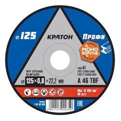 Cut-off wheel CRATON A46TBF 125 х 0.8 х 22.2 mm straight for metal