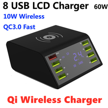 8 Ports USB LCD Charger 60W QC 3.0 Quick Charge Qi Wireless Fast with Voltage Current Display for Iphone Samsung Adapter