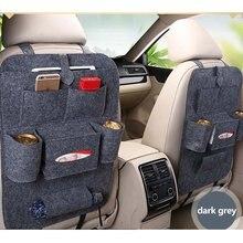 Автомобильная сумка для упаковки сидений, подвесная сумка, сумка для заднего сиденья автомобиля, автомобильные принадлежности, многофункциональная коробка для хранения транспортного средства