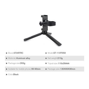 Image 2 - STARTRC Handheld Tripod With Metal Phone Holder Mount Bracket For FIMI PALM Handheld Gimbal Camera Expansion Accessories