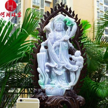 Hezhou jewelry!Myanmar natural jade!Guanyin hand carved decoration!Living room desk accessories!5.24jins(China)