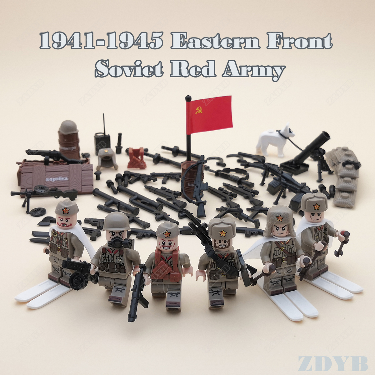 WW2 Russia Soviet Red Army Eastern Front Mini Soldier Force Military Figure Locking Weapon Gun Building Block Brick Children Toy