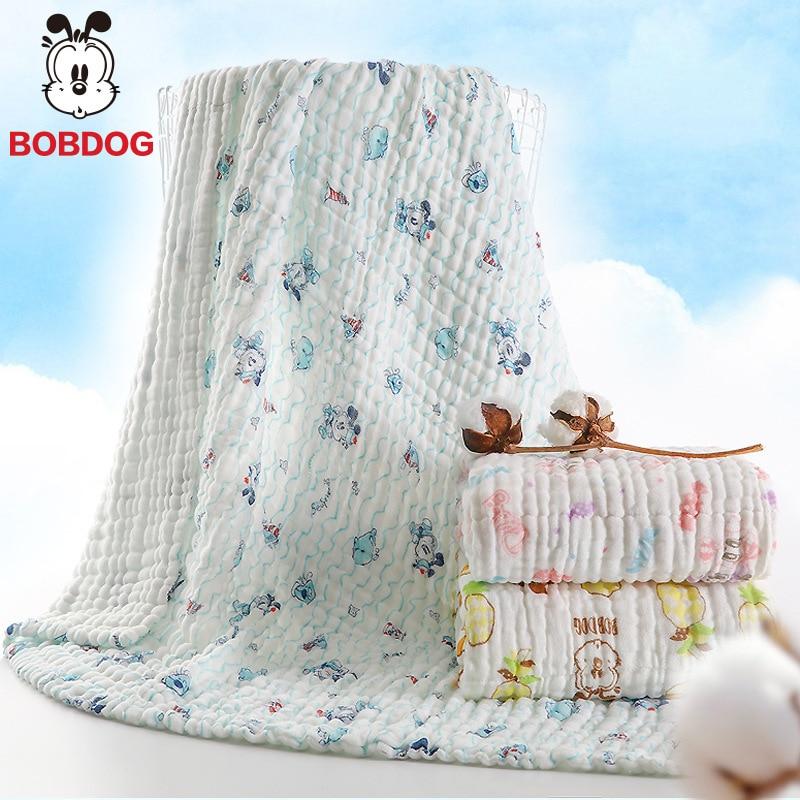 Bobdog BABY'S Bath Towel Pure Cotton Gauze Super Soft Water-Absorbing Large Towel Newborns Primary Children Baby Bath Towel