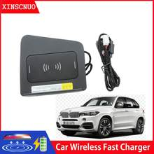 Car Accessories For BMW X5 F15 2015-2018 wireless charger for car Fast Charging Module Wireless Onboard Car Charging Pad(China)