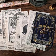 Antigo medieval registro carta material papel de lixo jornal planejador scrapbooking vintage decorativo diy artesanato papel de fundo