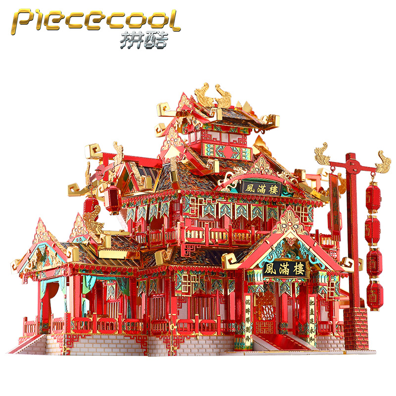 MMZ MODEL Piececool 3D Metal Puzzle RESTAURANT Chinese Building Model Kits DIY Laser Cut Assemble Jigsaw Toy GIFT For Children