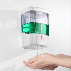 Image 2 - Distributore di sapone liquido da 700ml sensore IR a parete distributore di sapone automatico pompa per lozione di sapone da cucina senza contatto per cucina bagno