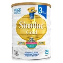Сухая молочная смесь Similac Gold 3 для детей от 12 мес. 800г