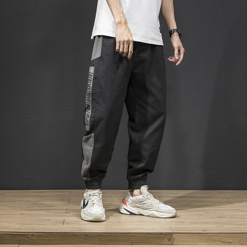 Fashion Streetwear Men Jeans Loose Fit Casual Spliced Designer Cargo Pants Harem Trousers Elastic Waist Hip Hop Jogger Pants Men