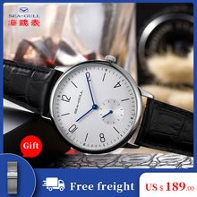 SEA-GULL Business Watches Mens Mechanical Wristwatches 30m Waterproof Simple Leather Buckle Sapphire Male 819.612