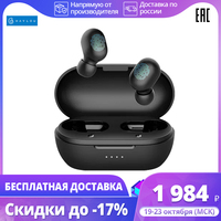 Haylou GT1 pro наушники беспроводные Wireless Earbuds with 800 mAh Battery Capacity, Haylou GT1 Pro Bluetooth 5.0 Touch Control