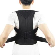 חזור יציבת מתקן חזור למבוגרים תמיכת כתף המותני בריאות סד תמיכה מחוך חגורת גב