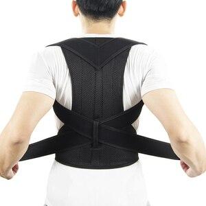 Image 1 - 뒤 자세 교정기 성인 뒤 지원 어깨 허리 받침대 건강 관리 지원 코르셋 뒤 벨트