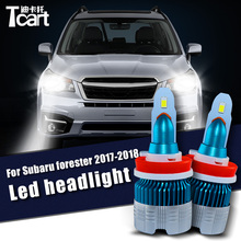 For Subaru forester 2017 2018 accessories Tcart Led Headlight Low light High light HB3 9005 h11 Bulbs 6400LM 1set