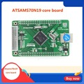 ATSAMS70n19 мини плата  300 МГц Cortex-M7  USB 2 0 высокоскоростное устройство 512 флэш 256 sdram