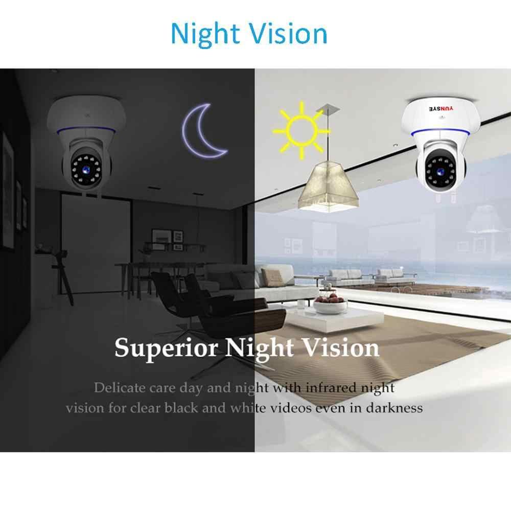 YUNSYE HD 1080P كاميرا WIFI IP اللاسلكي CCTV المنزل شاشة أمن الشبكة الذكية اتجاهين الصوت ليلة الرؤية مراقبة الطفل