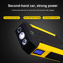 Car Mini portable emergency power supply Car jumper engine mobile power Diesel powered car supercharger High power start jumper