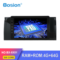 Bosion PX6 RK3399 4G+64G 1 din Android 9.0 Car DVD gps player For BMW E39 Radio Multimedia E46 Car wifi BT optional 3G/4G DAB+