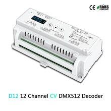 D12 Constant Voltage Led DMX512 Decoder;DC5-24V input;5A*12CH output;Din Rail RGB strip 12 Channel DMX Decoder controller