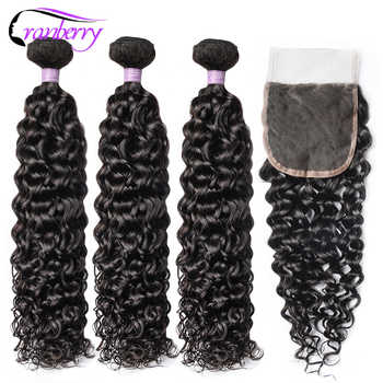 CRANBERRY Hair Brazilian Hair Water Wave Bundles With Closure 100% Remy Hair Bundles With Closure Free Middle Three Part - DISCOUNT ITEM  53% OFF All Category