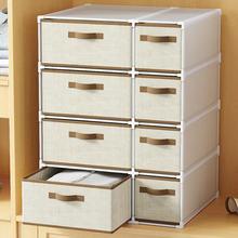 Ящик для хранения ящиков ящик шкаф Бытовая Одежда гаджеты ткань