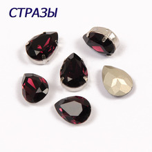 CTPA3bI 4320 Drop Shape 204 Purple Color Glass Beads Strass For Jewelry Making Rhinestones Handicrafts DIY Garments