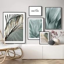 Salão de beleza decoração folhas de palmeira arte da parede pintura da lona aloe botânico cartazes e impressões fotos parede para sala estar decoração casa