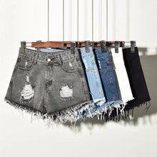 высокой талии шорты женщин с высокой талией женские рваные джинсы шорты женщина новый Весна Лето Осень горячий продавать широкую ногу