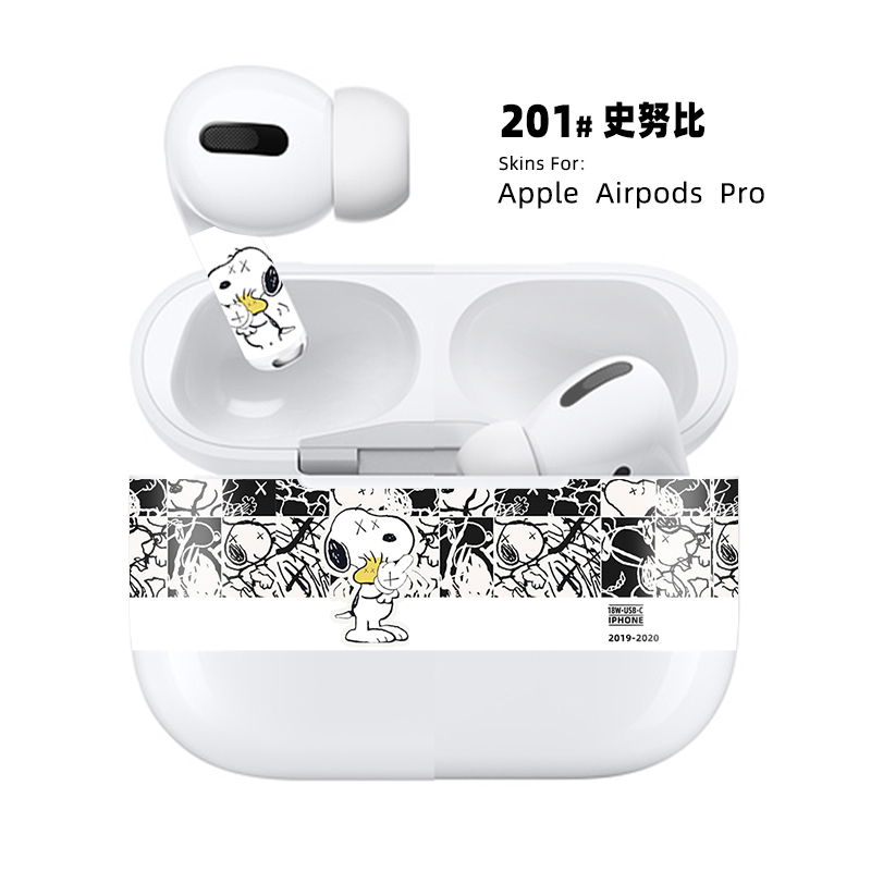 Paper Dust Guard for Apple AirPods Pro 56