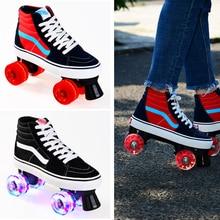Quad-Skates Adult Double-Line Kid Flashing Unisex Canvas