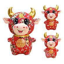 2021 китайский Новый год украшения ox Зодиак корова Кукла талисман