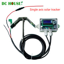 DC House 100W Solar Panel Tracking Single Axis Complete Electronics Tracker Controller Solar Tracking Sensor(China)
