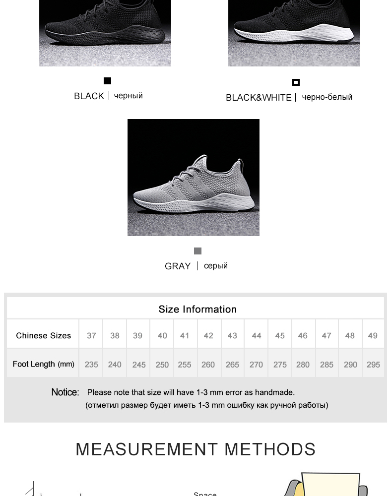 Hfc153d3d3ed5448592edf534719cb373o - Men Casual Shoes Men Sneakers Brand Men Shoes Loafers Slip On Male Mesh Flats Big Size Breathable Spring Autumn Winter Xammep