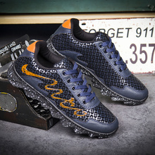 Original Autumn trend super fire old shoes men and