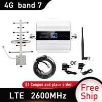 Amplificateur de téléphone mobile 4G LTE DCS 2600mhz 2600 répéteur de Signal Gain 65dB 4G amplificateur cellulaire réseau 5dbi fouet antenne intérieure