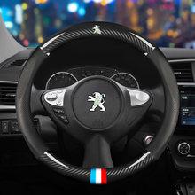 Adequado para peugeot acessórios de proteção interior do carro estilo do carro 38cm anti derrapante carro cobertura volante de fibra carbono