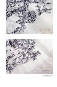 Image 4 - New Ivchun haute couture  gown lion animal embroidery nets yarn silk lining skirts